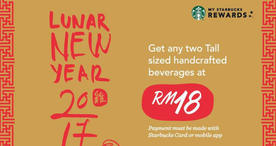 Starbucks feat 23 Jan 2017