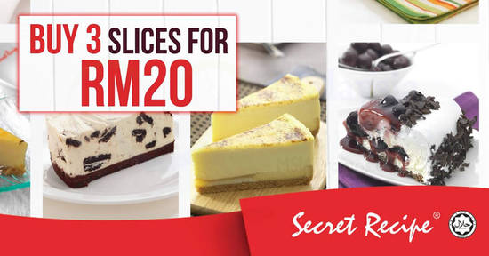 Secret Recipe feat 18 Jul 2017