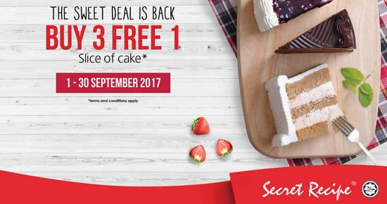 Secret Recipe feat 29 Aug 2017