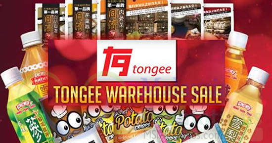 Tongee warehouse sale feat 3 Dec 2017
