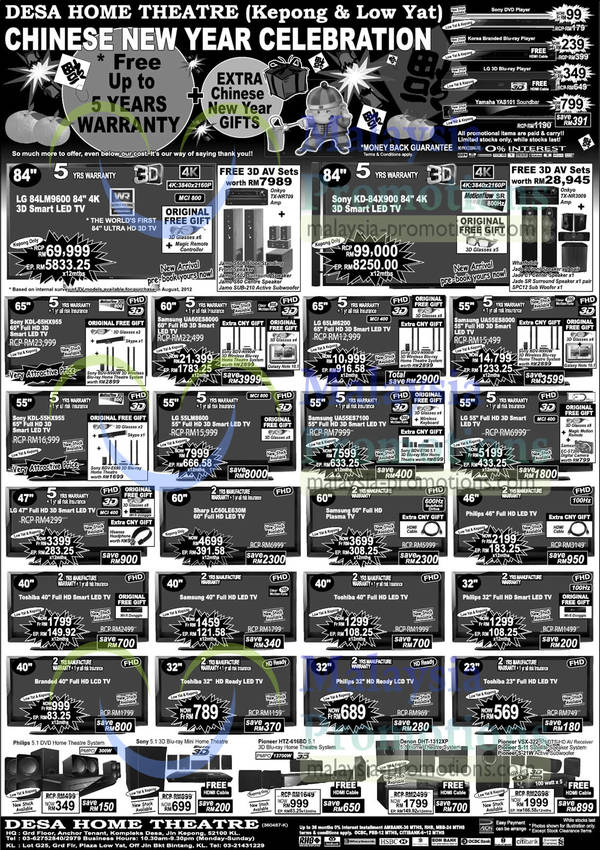 Featured image for Desa Home Theatre TVs & Home Theatre Systems Offers 26 Jan 2013