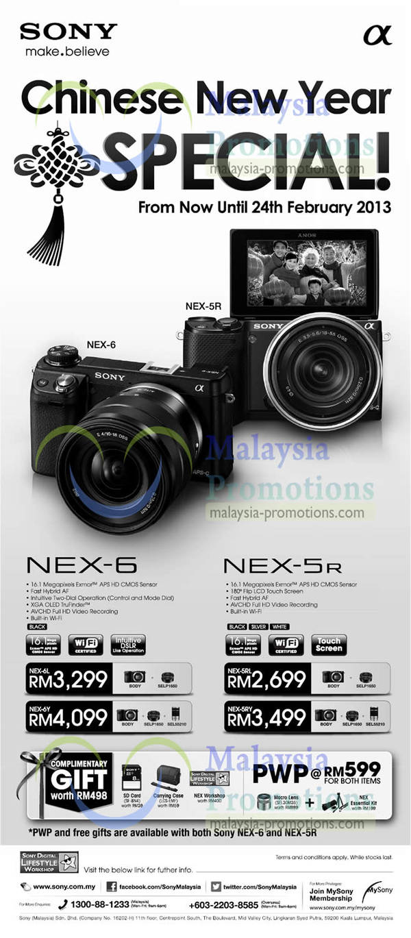 Featured image for Sony Digital Cameras & LED TV Promotion Offers 24 Jan – 24 Feb 2013