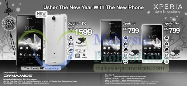Featured image for Dynamics Sony Xperia Smartphones No Contract Price List 26 Jan 2013