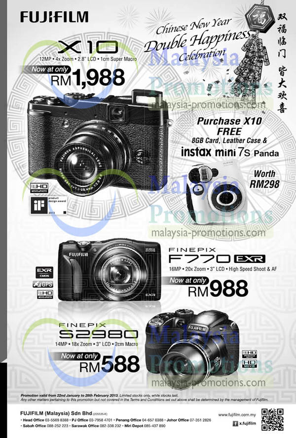 Featured image for Fujifilm Digital Camera Promotion Offers 22 Jan – 28 Feb 2013