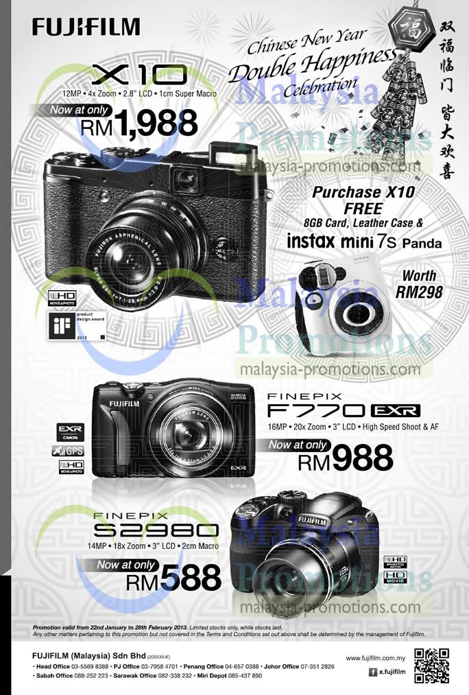 Fujifilm 28 Jan 2013