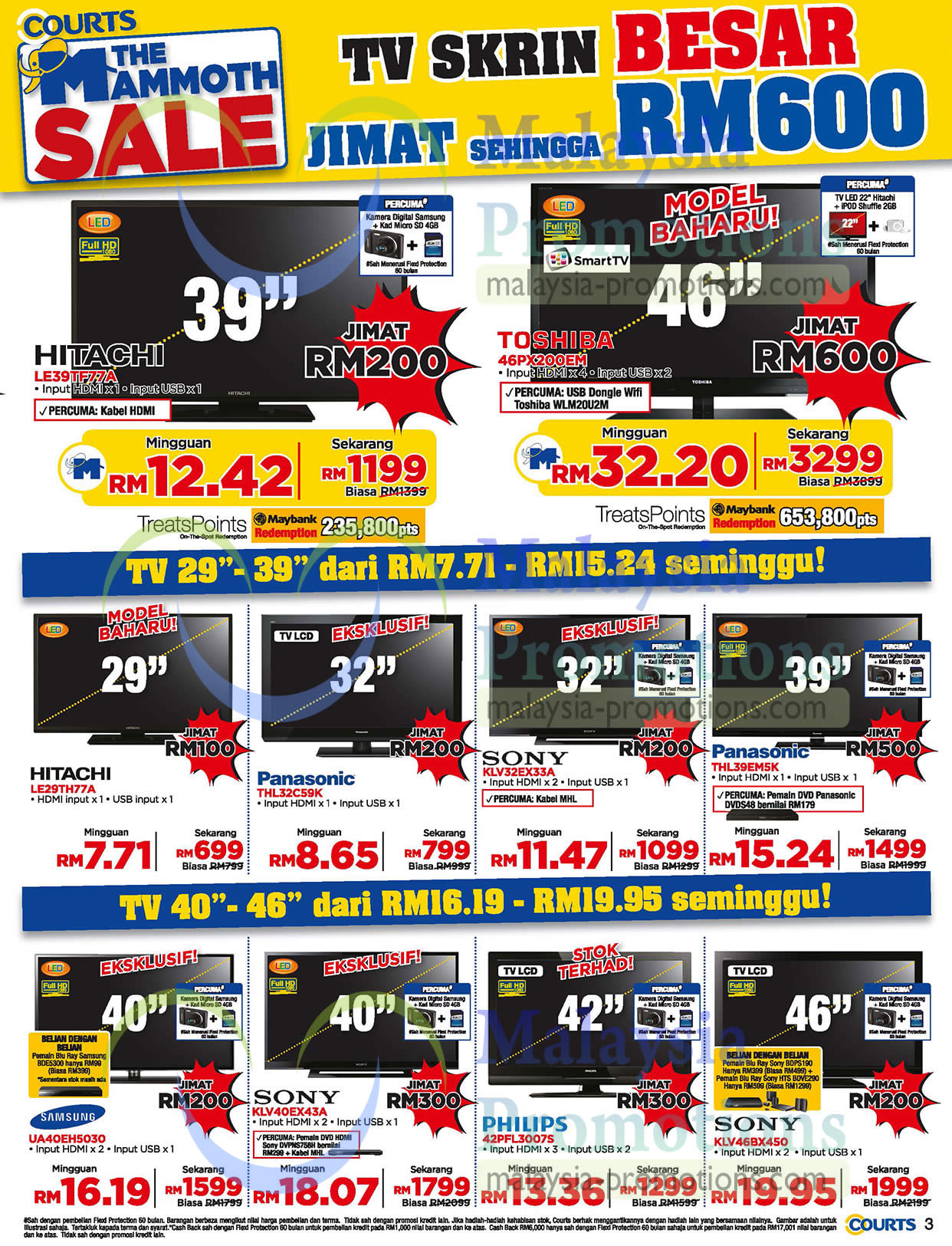 Courts Mammoth Sale Up To 80 Off 22 Jan 2013