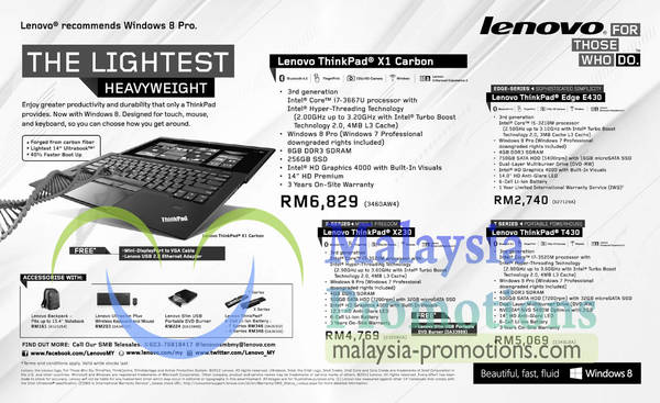 Featured image for Lenovo ThinkPad Notebook Features & Offers 29 Jan 2013