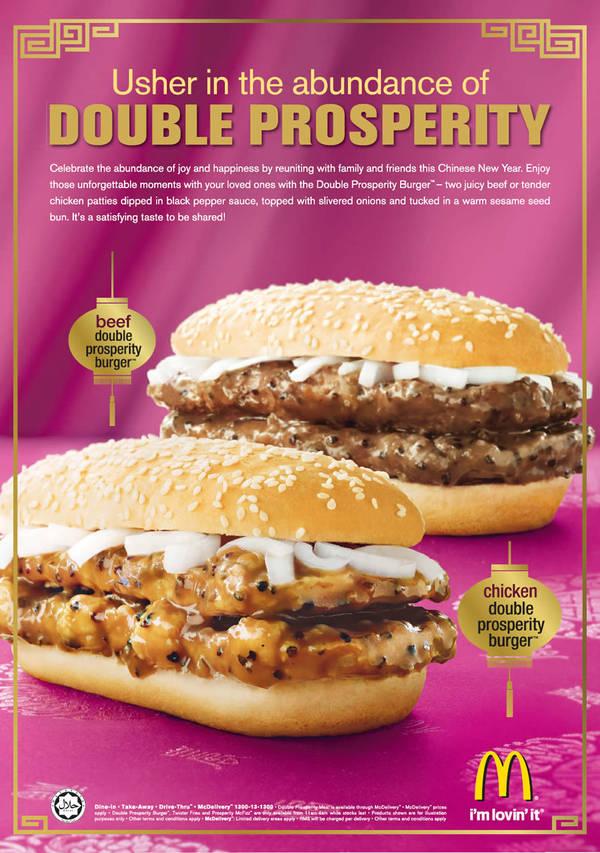Featured image for McDonald's Double Prosperity Chicken / Beef Burgers 25 Jan 2013
