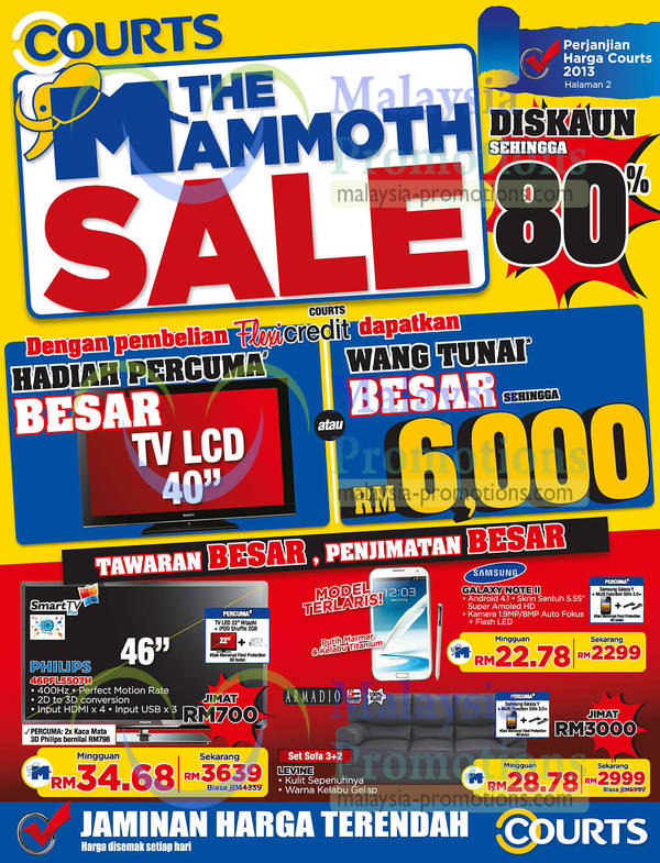 Featured image for Courts Mammoth Sale Up To 80% Off 22 Jan 2013