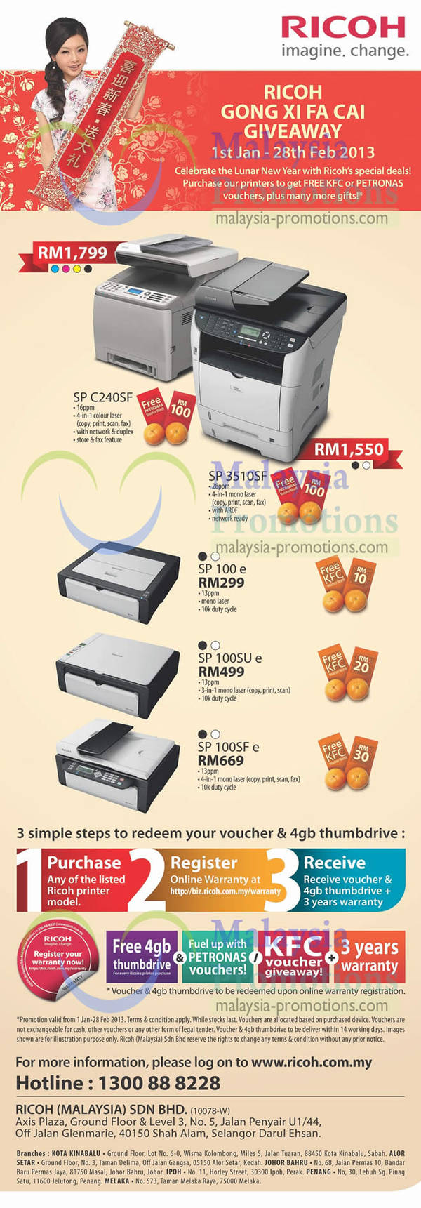 Featured image for Ricoh Chinese New Year Promotions & Offers 1 Jan – 28 Feb 2013