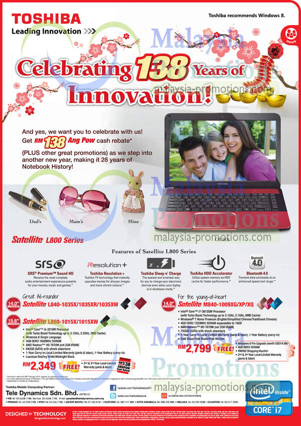 Featured image for Toshiba Satellite Notebook Offers 28 Jan – 28 Feb 2013