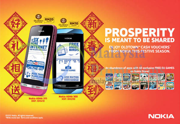 Featured image for Nokia Asha 311 & Nokia Asha 305 Promotional Offers 27 Feb 2013