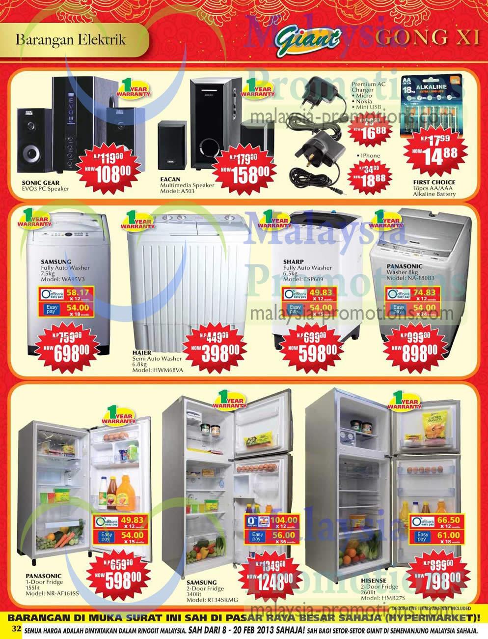 Washers, Fridges, Speakers, Panasonic, Samsung, Hisense