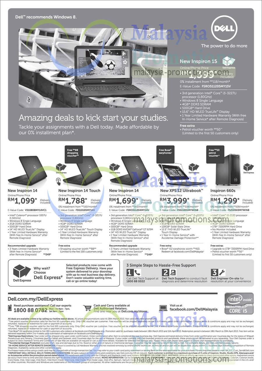 Dell 20 Mar 2013
