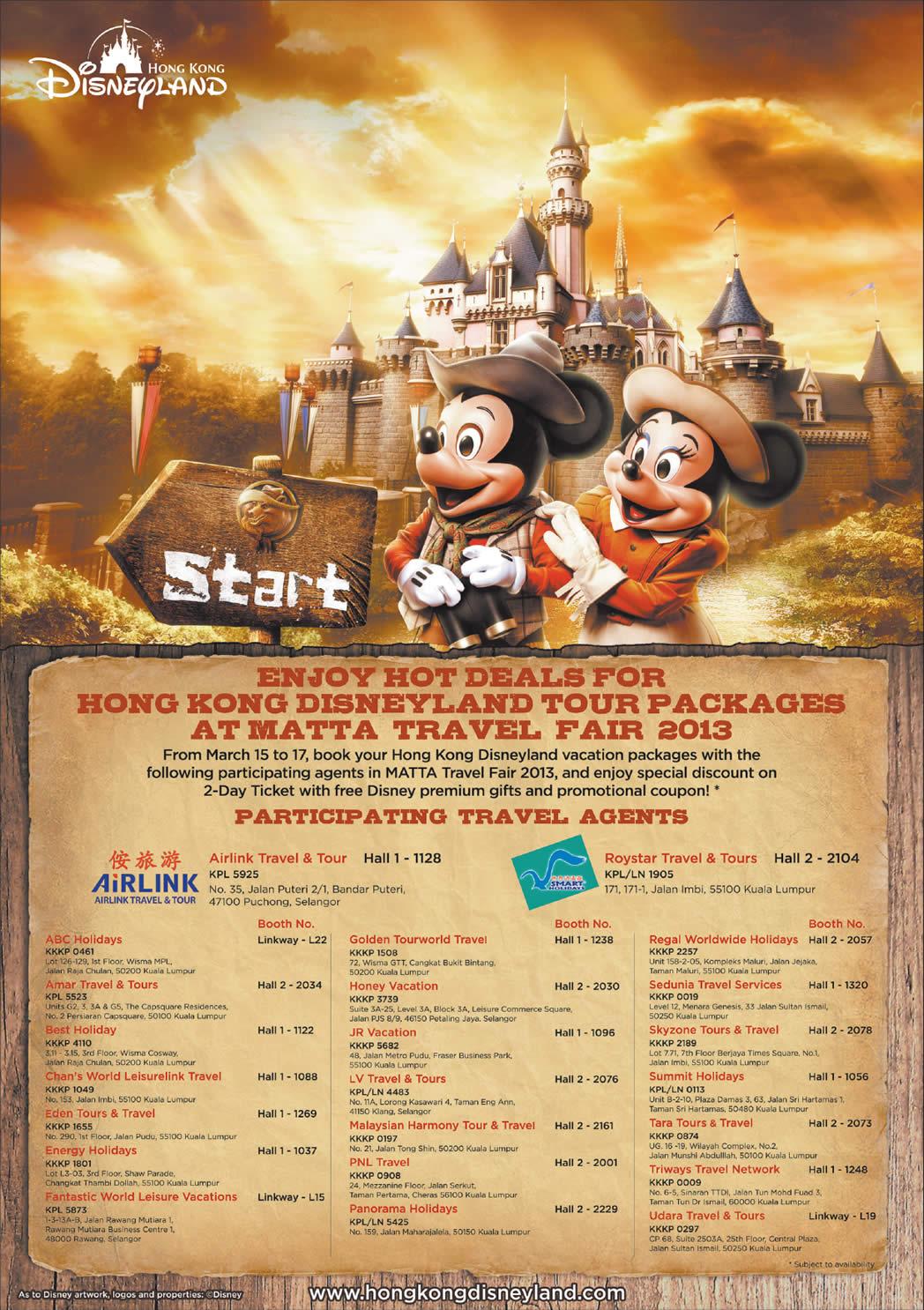 Matta Fair Hong Kong Disneyland Discounted Tour Packages Voucher Hongkong