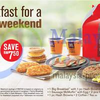 Mcdonald S Family Breakfast Box 23 Mar 2013