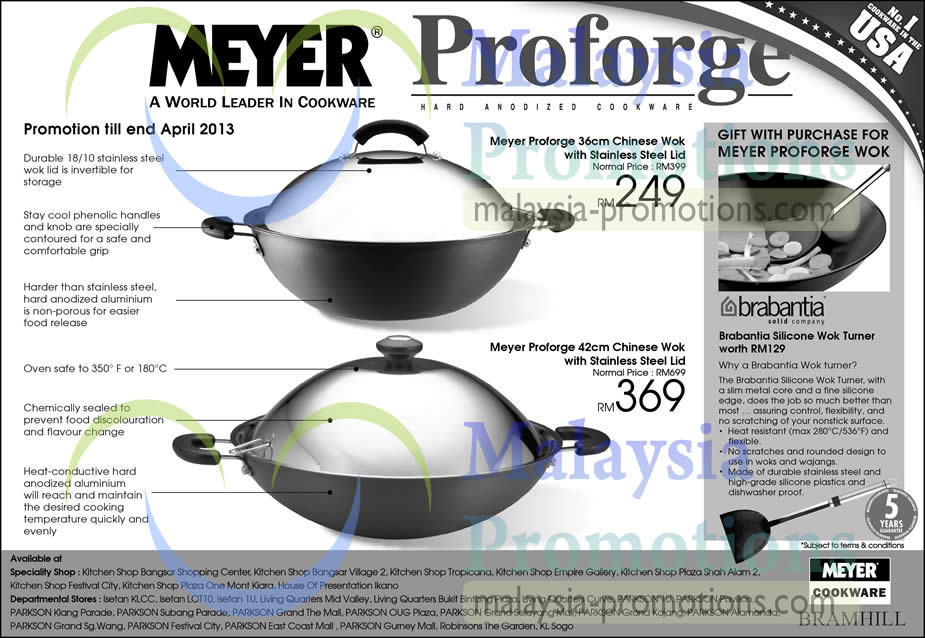 meyer proforge cookware promotion offers 21 mar