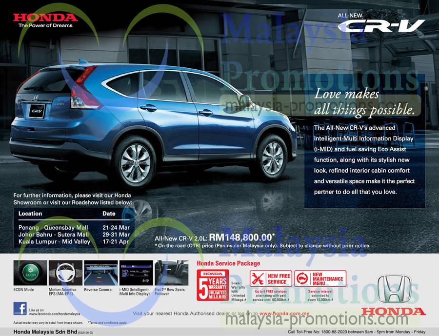 Honda 17 Apr 2013