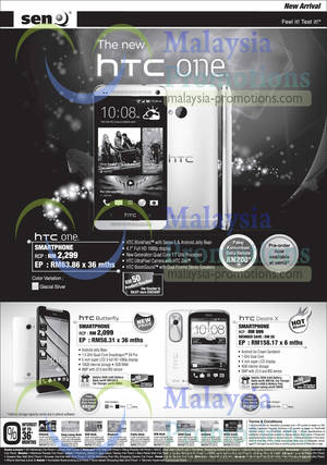 Featured image for Senheng HTC Smartphone No Contract Offers 29 Apr 2013