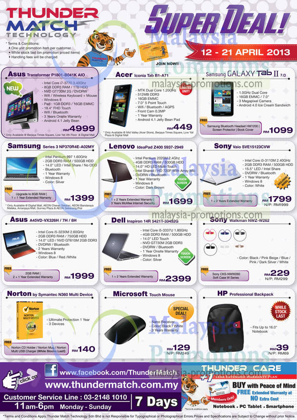 Featured image for Thunder Match Technology Notebooks, Tablets & Other IT Offers 12 – 21 Apr 2013