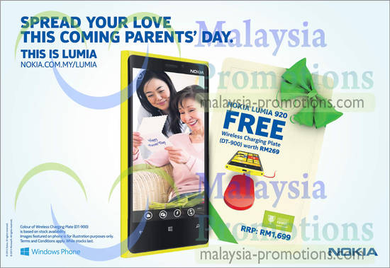 Nokia 9 May 2013