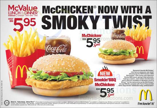 McDonalds 17 Jun 2013