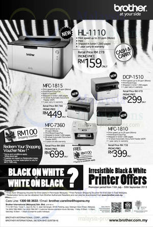 Featured image for Brother Laser Printers Promo Offers 25 Jul 2013