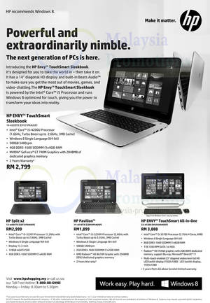 Featured image for HP Envy Notebooks, Tablets & AIO Desktop PC Features & Offers 29 Jul 2013