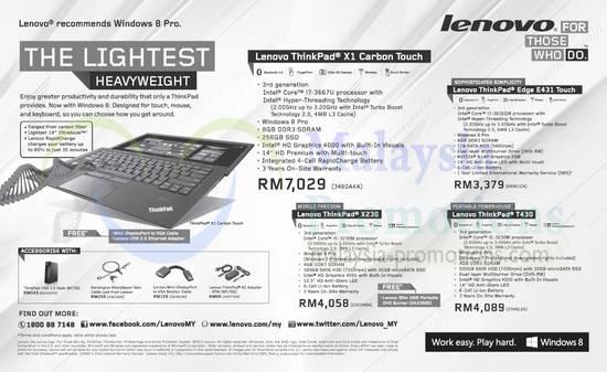 Lenovo 28 Aug 2013