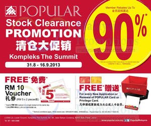 Featured image for Popular Stock Clearance Promo @ Kompleks The Summit 31 Aug – 16 Sep 2013