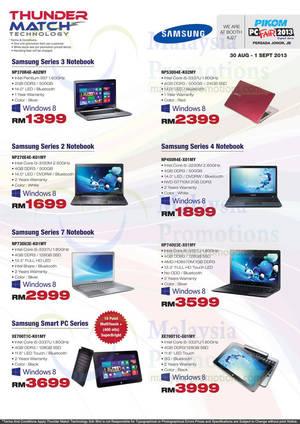 Page 2 » Pikom PC Fair (Sep 2019) | MSIAPromos com