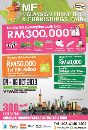 Featured image for Malaysian Furniture & Furnishings Fair @ Viva Home 4 – 6 Oct 2013
