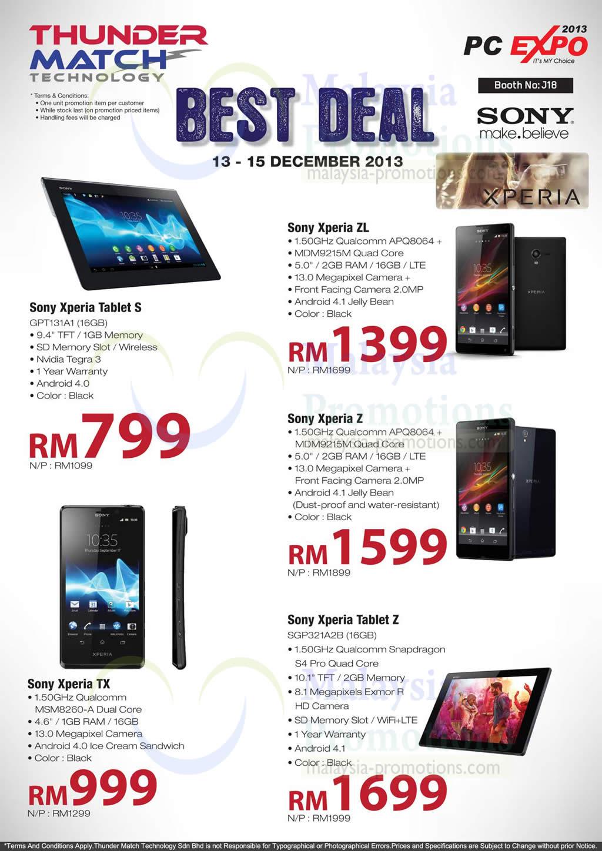 Xperia s price