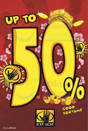 Featured image for Body Glove Up To 50% OFF SALE 31 Dec 2013