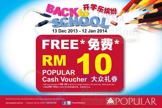 Popular Back To School 13 Dec 2013