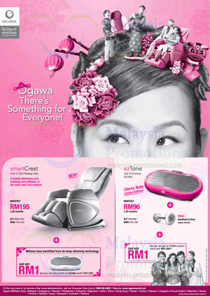 ogawa smartcrest massage chair tagged posts aug 2018 msiapromos com