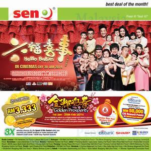 Featured image for SenQ TVs, Appliances, Notebooks, Digital Cameras, SmartPhones & More Offers 1 Jan 2014