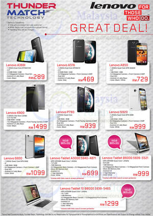 Featured image for Thunder Match Technology Lenovo Smartphones & Tablets Offers 4 Jan 2014