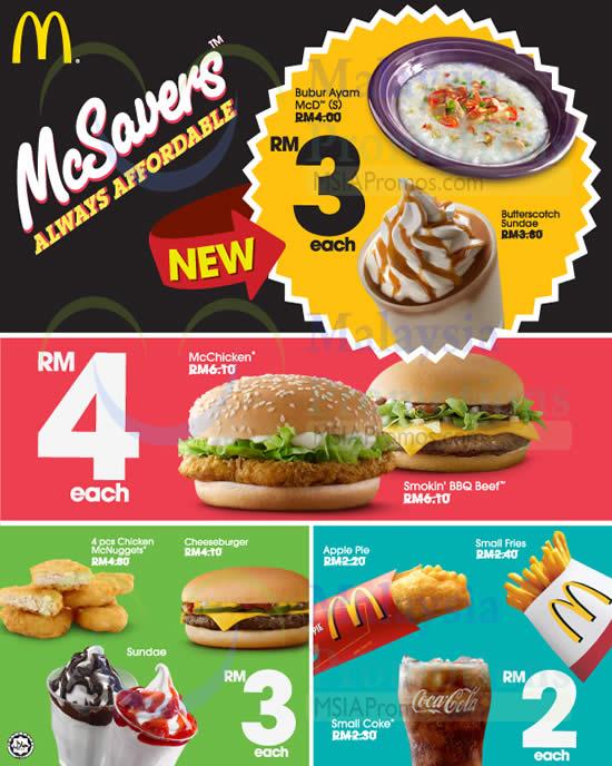 McDonald's NEW McSavers Offers 6 Feb 2014