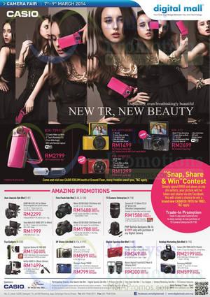 Featured image for Digital Camera Fair @ Digital Mall 7 – 9 Mar 2014