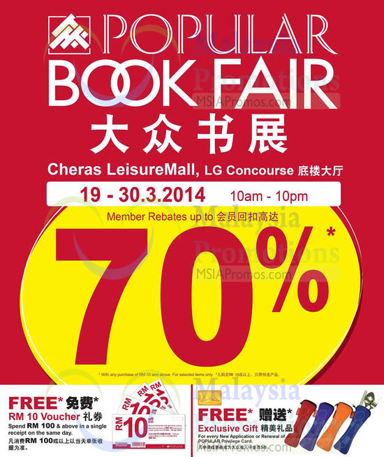 Cheras Up To 70 Percent Off, Free RM10 Voucher, Free Gift