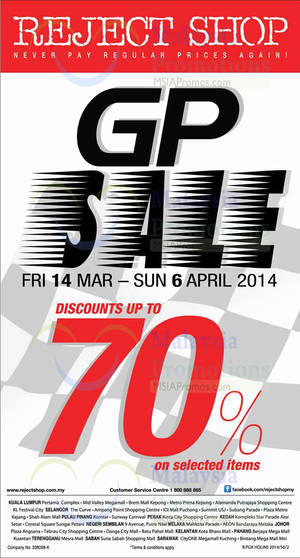 Featured image for Reject Shop Up To 70% OFF GP SALE 14 Mar – 6 Apr 2014