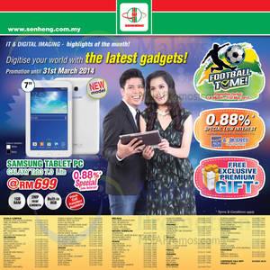 Featured image for Senheng Smartphones, Digital Cameras, Notebooks & Other Offers 1 Mar 2014