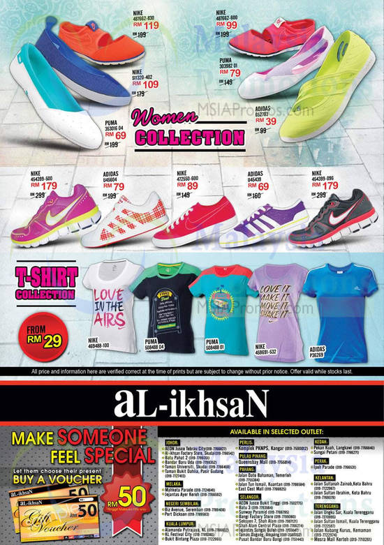 Women Collection, T Shirt Collection, Nike, Adidas, Puma
