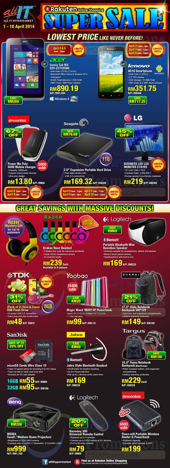 All IT Hypermarket 1 Apr 2014