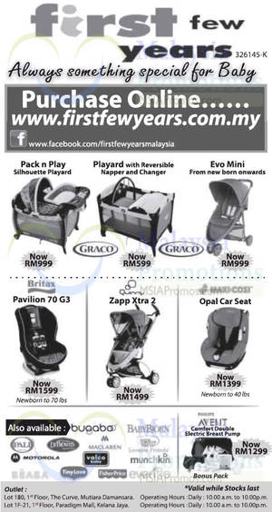 Featured image for First Few Years Baby Items Offers 30 May 2014