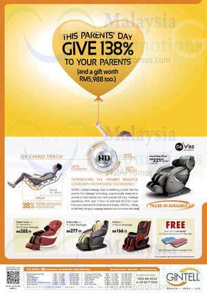 Featured image for Gintell Devas Massage Chair 30 May 2014