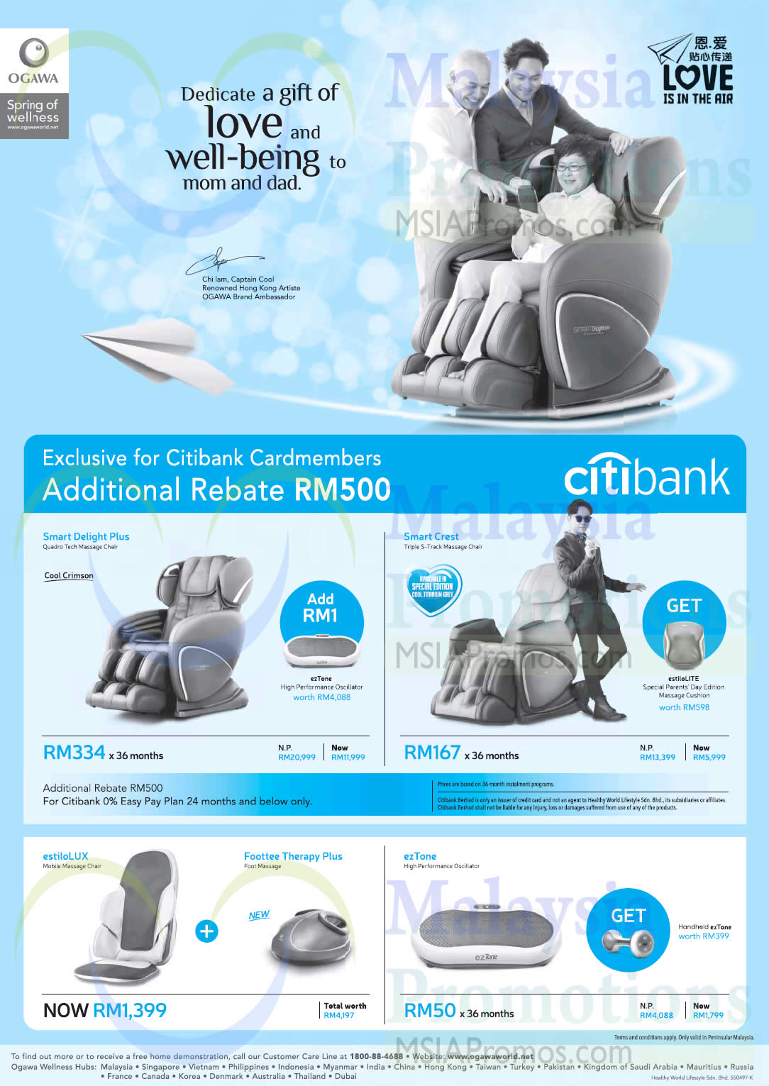 ogawa smart delight plus massage chair tagged posts aug 2018