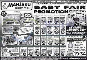Featured image for Manjaku Baby Mall Baby Fair Promotion 1 – 20 Jul 2014