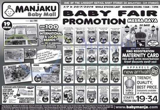 Manjaku Baby Mall 30 Jun 2014